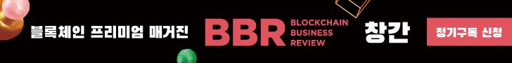BBR메거진